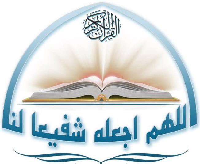 رناد خالد نصار حلاوة